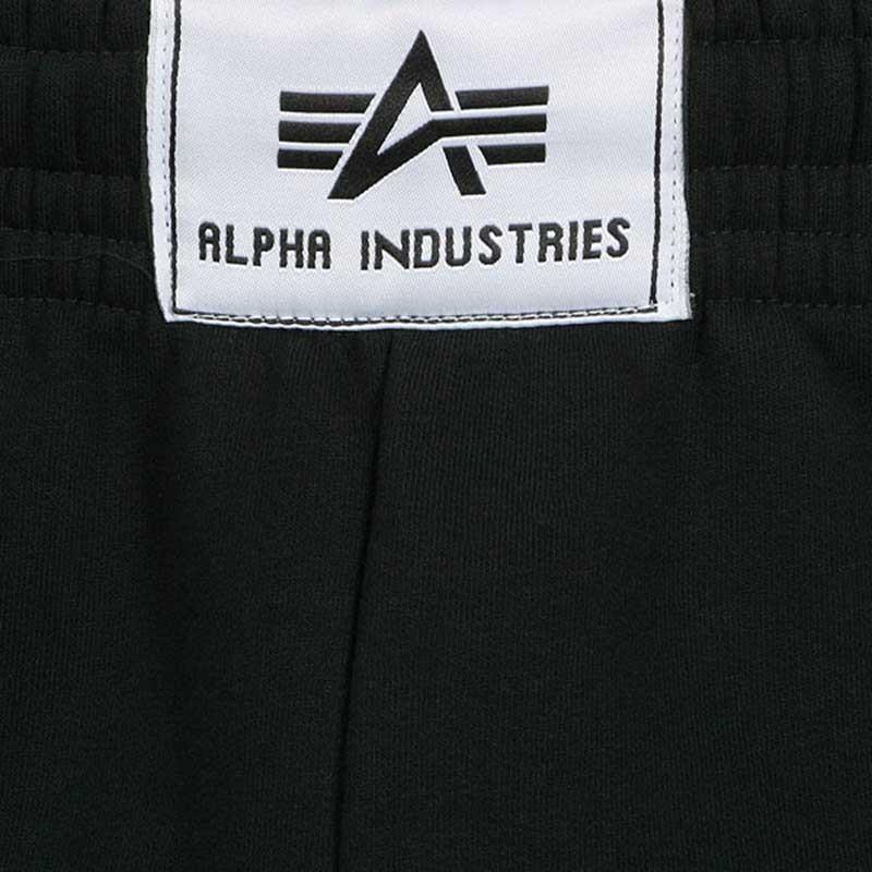93a4395b186d2 Шорты Track Alpha Industries купить в Краснодаре недорого по ...