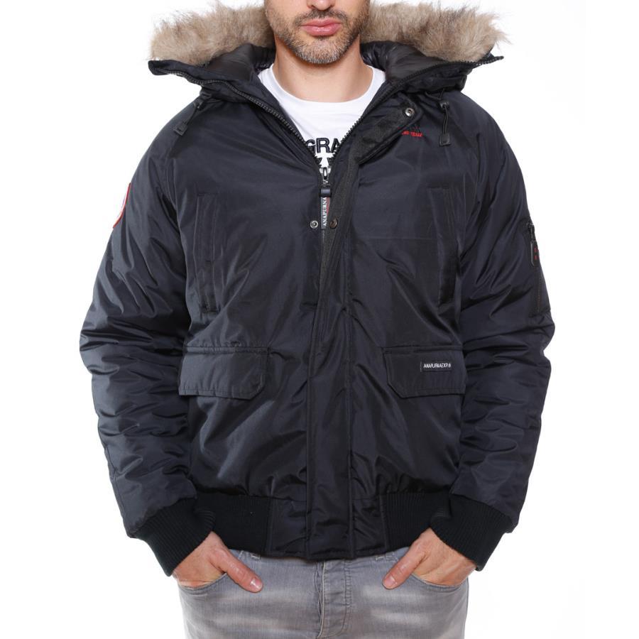 Куртка Bones Geo.Norway купить в Краснодаре недорого по выгодным ценам - Интернет-магазин Легионер